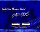 Opus-オーパス-
